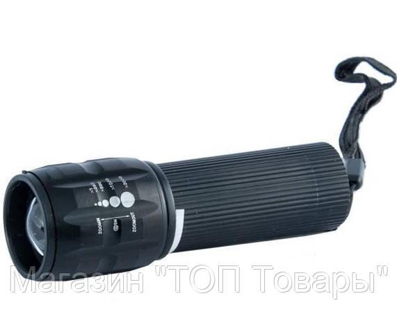 Ручной фонарик BL 8400, фото 2