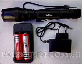 Ручной фонарик C 11-T6, фото 2