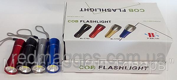 Ручной фонарик C702-COB, фото 2