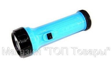 Ручной фонарик LJ 456/24ps, фото 2