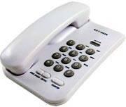 Телефон домашний KX-T3026 Panaphone, домашний телефон Киев