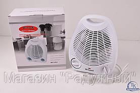 Тепловентилятор Wimpex FAN HEATER WX-424, купить дуйку Харьков