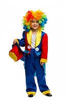 Карнавальный костюм клоуна  на праздник  (5-10 лет)