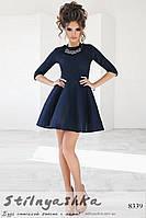 Пышное платье из неопрена темно-синее