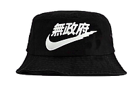 ✔️ Панама Kyc Vintage Fake Nike Web Punk