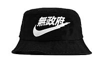 Панама Kyc Vintage Fake Nike Web Punk