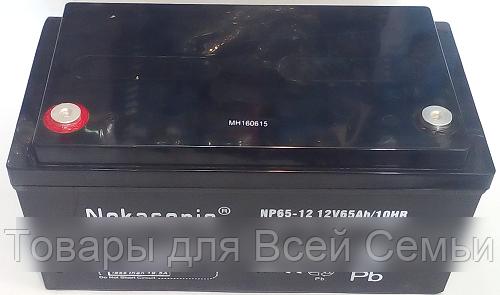 """Аккумулятор NOKASONIK 12 v-65 ah 20200 gm, аккумулятор Нокасоник общего назначения - Магазин """"Товары для Всей Семьи"""" в Одессе"""
