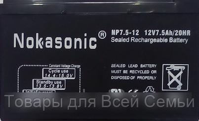 """Аккумулятор NOKASONIK 12 v-7.5 ah 2200 gm, аккумуляторы общего назначения - Магазин """"Товары для Всей Семьи"""" в Одессе"""