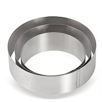 Кондитерское кольцо 36 см высота 10 см нержавеющая сталь