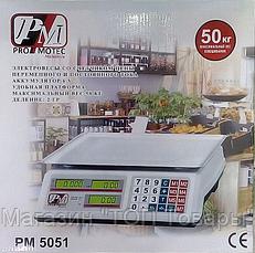 СУПЕР ПРОДАЖА ВЕСЫ ТОРГОВЫЕ PRO MOTEC PR 5051 50 kg 6v, фото 3