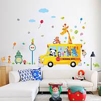 """Интерьерная наклейка на стену в детскую """"Автобус с животными"""""""