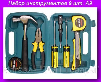 Набор инструментов 9 A9,Набор инструментов 9 шт., фото 2