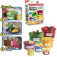 Комплект контейнеров Perfect Portion, набор пищевых судков //  Perfect Portion 519