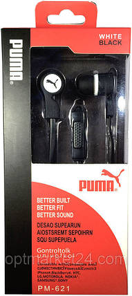 Наушники PUMA PM-621, фото 2