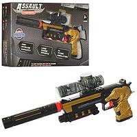 Игрушка пистолет MP-6