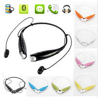 Bluetooth наушники HBS-730 (аналог LG Tone+) Выбор цвета
