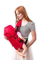 Рюкзак-переноска кенгуру №8 с капюшоном 60300 Умка, красный