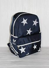 """Молодёжный практичный рюкзак с модным принтом """"звёзды"""", фото 2"""