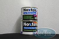 Светящаяся водостойкая краска Noxton