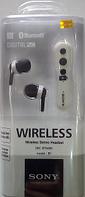 Наушники BTN 40 K SONY Bluetooth