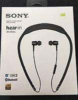 Наушники SONY EX-750 SP Bluetooth