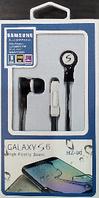 Наушники SAMSUNG HZ-90 с микрофоном