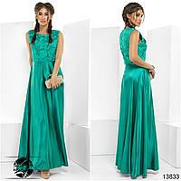 b6ff761d518 Элегантное вечернее платье приталенного силуэта с клешеной юбкой