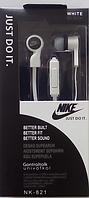 Наушники NIKE NK-821 (white,black) с микрофоном