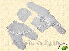 Річний комплект для новонароджених (в дірочку) р. 56-62 см сірий (малюнок змінюється)