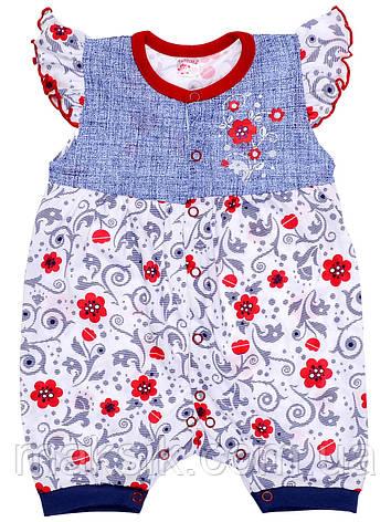 Песочник для девочки Татошка  р.62, фото 2