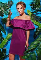 Платье с открытыми плечами Венди-2