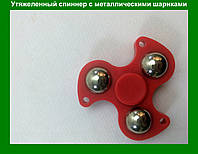Спиннер Сюрикен утяжеленный с металлическими шариками, игрушка антистресс Fidget Spinner!Акция