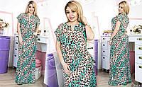 Летнее платье с леопардовым принтом в расцветках БАТ 060 (541)