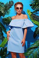 Платье с открытыми плечами Венди-3