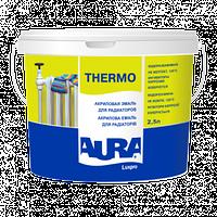 Aura Luxpro Thermo 0,75л - Акриловая эмаль для радиаторов
