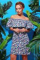 Платье с открытыми плечами Венди Коттон