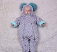 Человечек для малышей теплый Пушинка (серый)