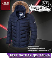 Куртка зимняя с опушкой мужская
