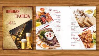 Дизайн меню для ресторана в Днепре