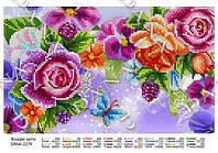 """Схема для частичной вышивки бисером """"Яркие цветы"""""""