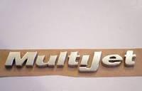 Логотип надпись Multijet (c задней двери) б.у., 51831915, Fiat Fiorino 2008-