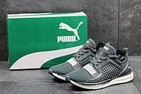 Мужские кроссовки Puma ignite limitless, с пластмассовыми вставками (серые)