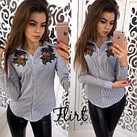 Ультрамодная Рубашка!!! 💥💥💥Хит сезона!!!💥💥💥