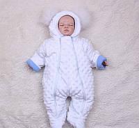Комбинезон для новорожденных теплый Пушинка (белый)
