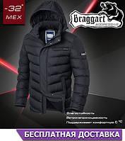 Теплая куртка зимняя с капюшоном