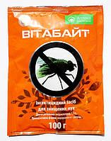Витабайт 100 г инсектицид для уничтожения мух, Укравит