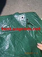 Тент / накрытие 15х20м. (300м2) плотностью 90 гр/м2 зеленый