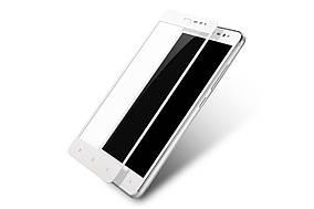 Защитное стекло Utty 3D Full Cover для Xiaomi Redmi Note 4 (MTK) White (Screen Protector 0,3 мм)