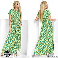 Платье приталенного силуэта (резинка на талии) с небольшими разрезами по бокам, декорированное ярким принтом.