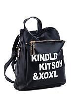 Рюкзак из Искусственной Кожи!